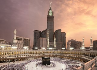 Destination Makkah: Gateway to the City