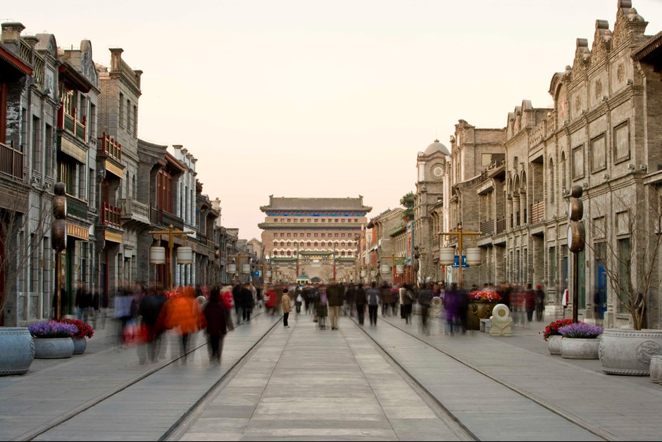Qianmen Shopping Street