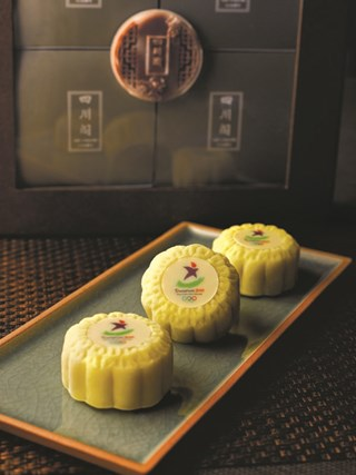 Youth Olympic Games (YOG) Inspired Mooncakes at Fairmont Singapore