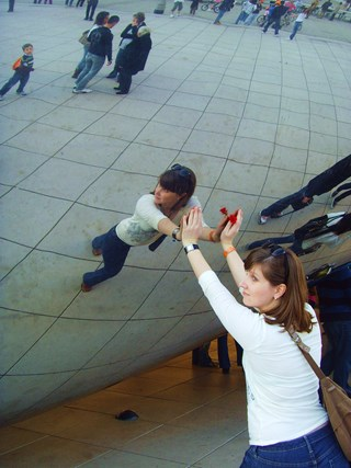 Reflection in the Bean